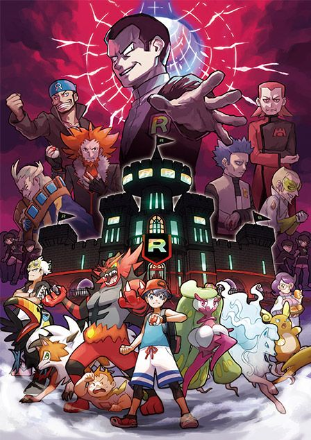 Team Rainbow Rocket Revealed In Pok 233 Mon Ultra Sun And Ultra Moon Gaming Reinvented
