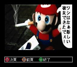 Mario smoking