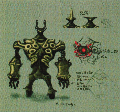 Early Guardian Design 1