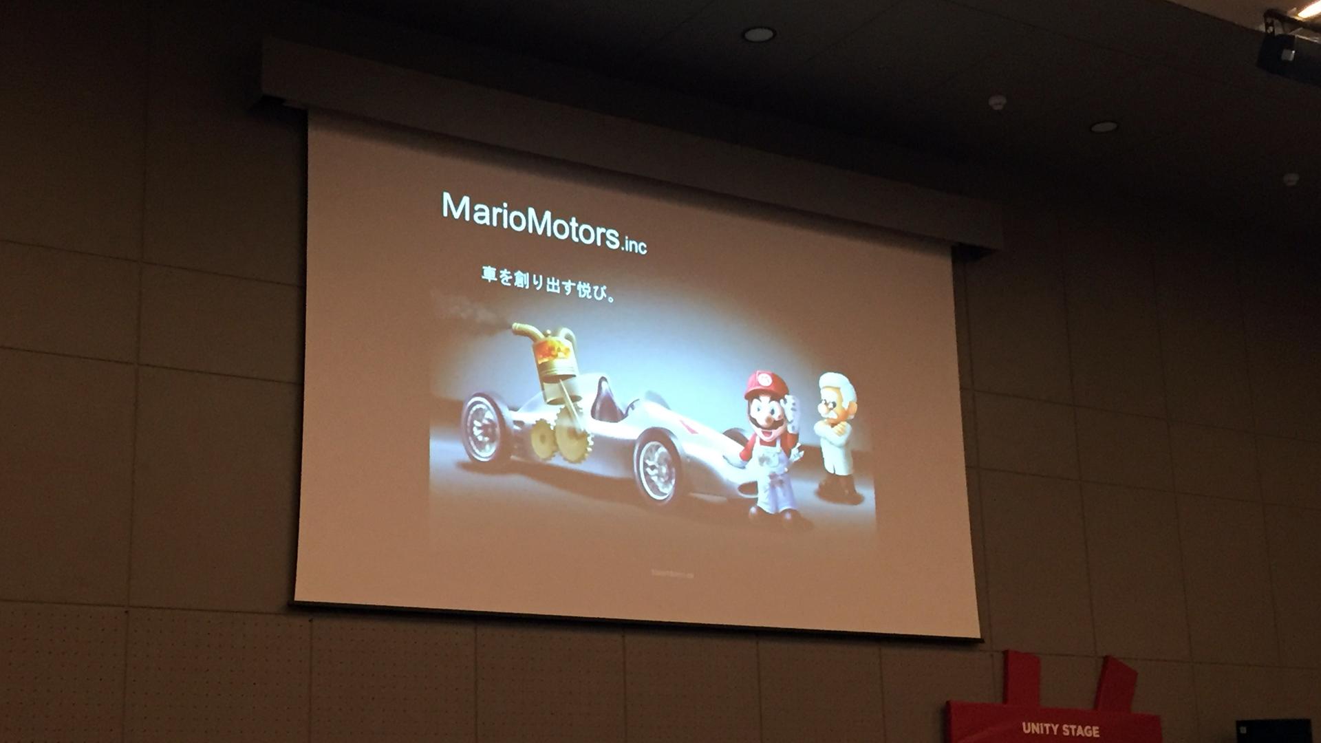 Mario Motors Slide 1