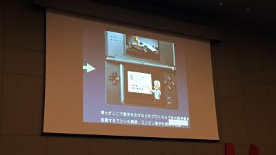 Mario Motors Slide 2