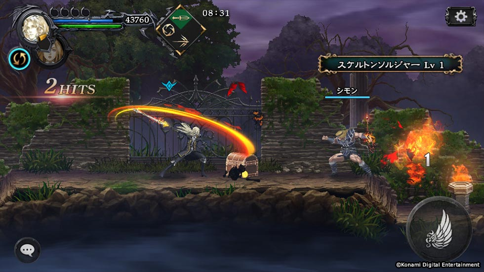 Castlevania Grimoire of Souls Screenshot 1