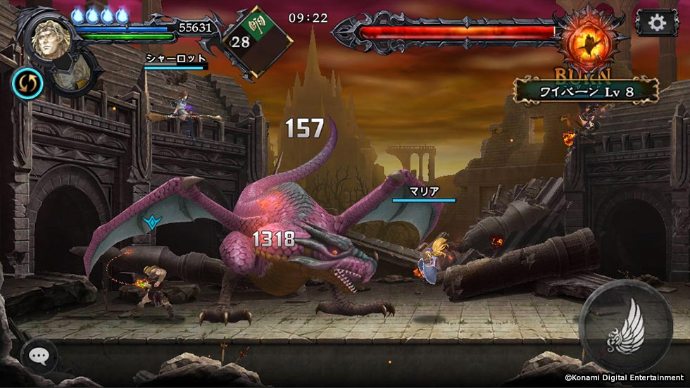 Castlevania Grimoire of Souls Screenshot 3