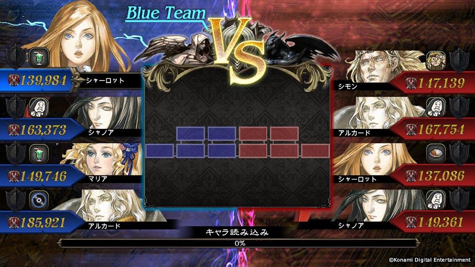 Castlevania Grimoire of Souls Screenshot 4