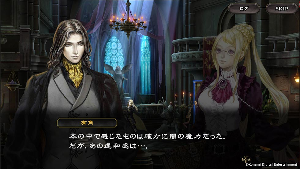 Castlevania Grimoire of Souls Screenshot 7