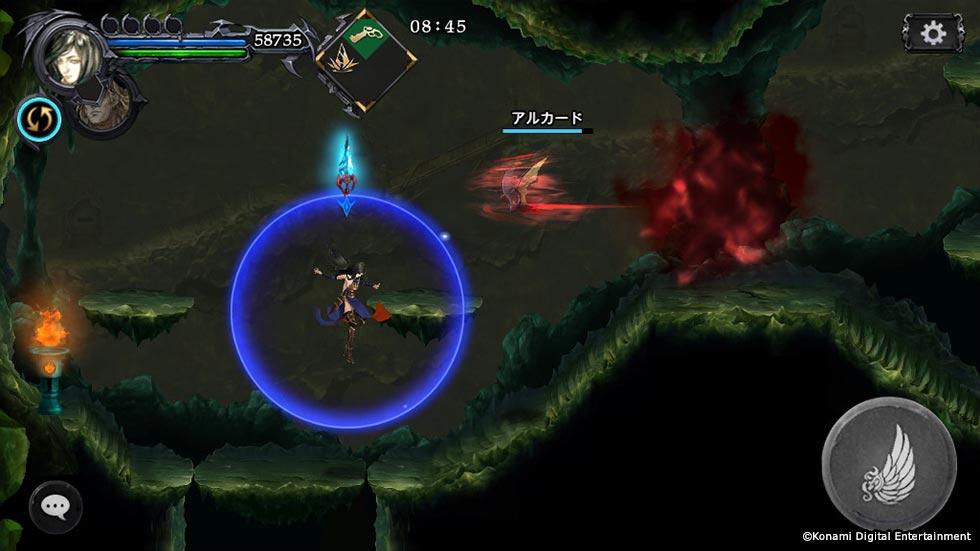 Castlevania Grimoire of Souls Screenshot 8