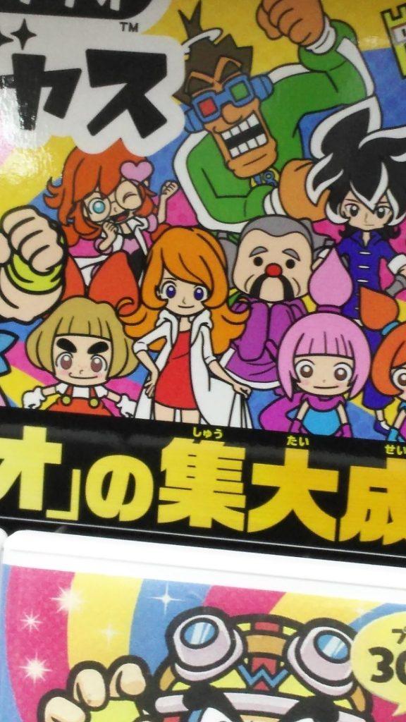 WarioWare Gold Promo Art