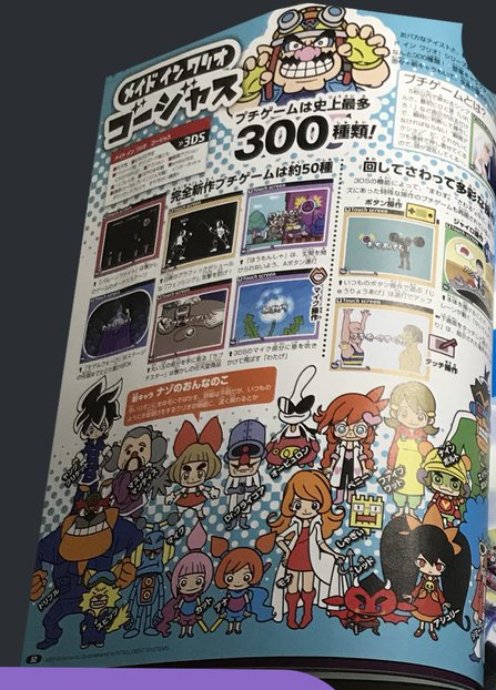 WarioWare Gold Magazine Scan 5