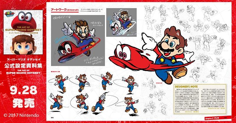 Super Mario Odyssey Art Book Reveals Concepts for Bowsette