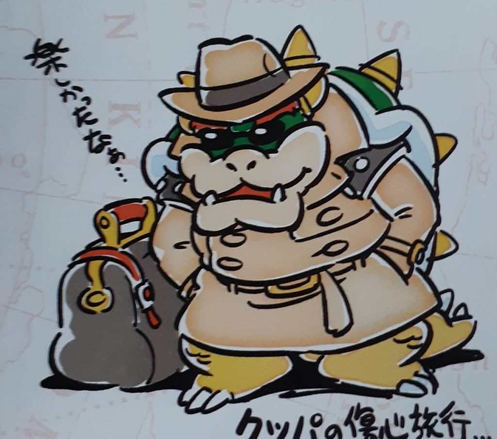 Bowser in Trenchcoat