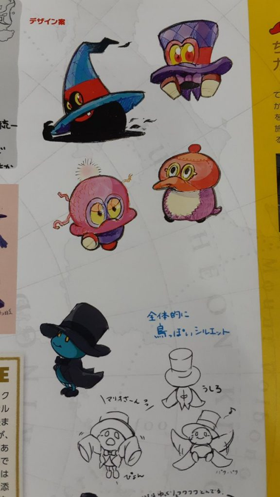 Early Cappy Designs