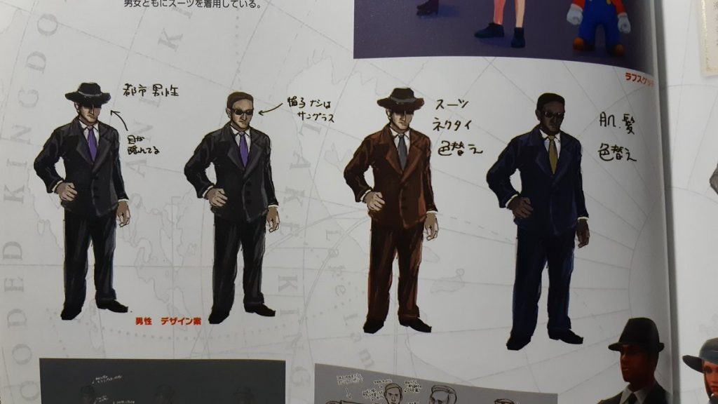 New Donk City NPCs 1