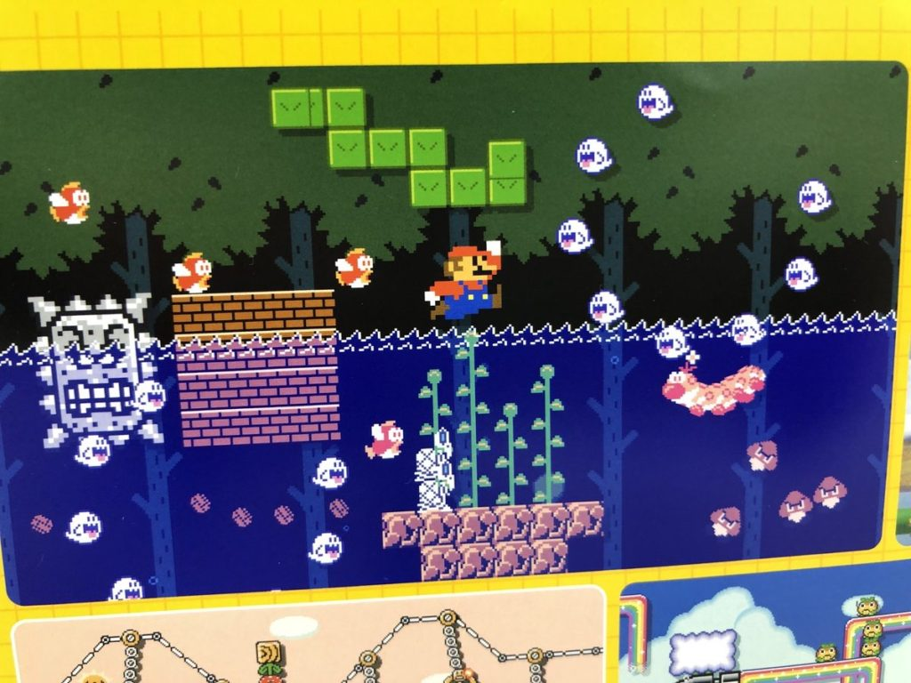 Super Mario Bros 1 Forest Screenshot