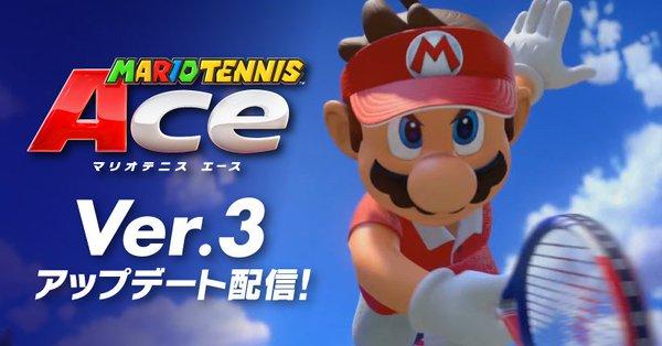 Mario Tennis Aces 3.0