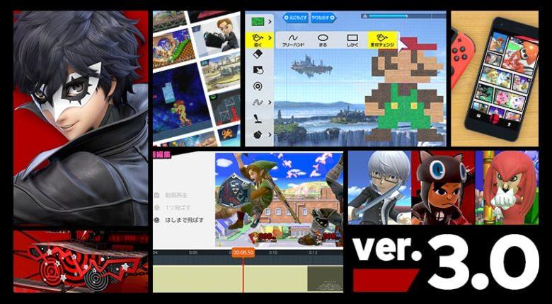 Smash Bros Ultimate Version 3