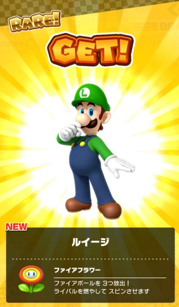Luigi Unlock