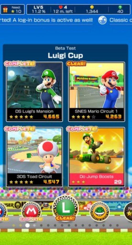 Mario Kart Tour Tracks