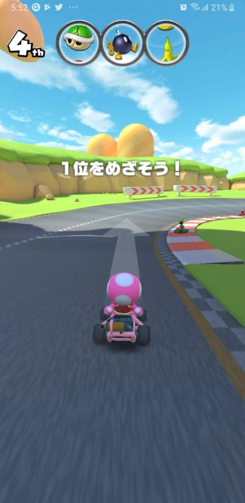 Toadette Gameplay