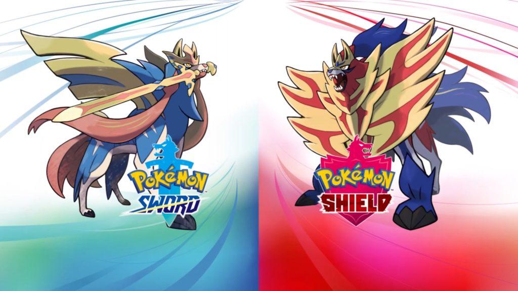 Pokemon Sword Shield Artwork