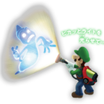 Luigi hitting ghost with flashlight