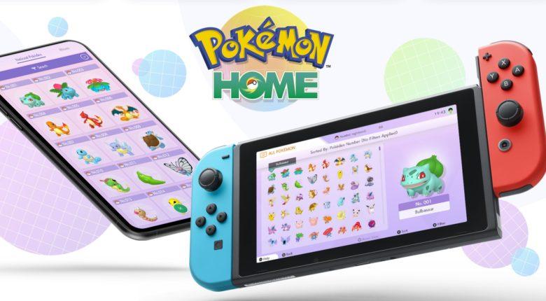 Pokemon HOME Artwork
