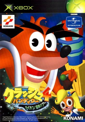 Crash Bandicoot: The Wrath of Cortex Japanese Box Art