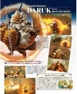 Nintendo Dream Scan 3