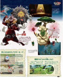 Nintendo Dream Scan 8