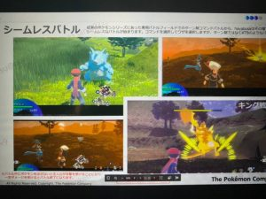Pokemon Leak 3