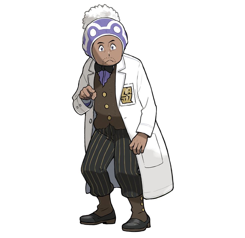 Professor Laventon