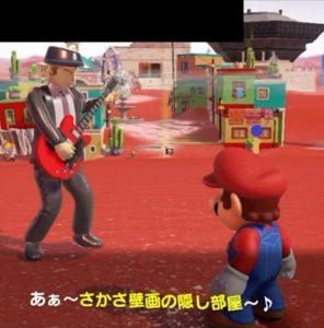 Super Mario Odyssey Musician Concept